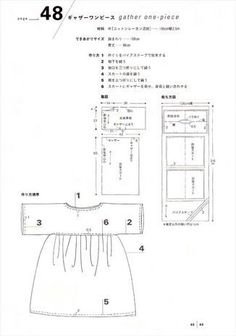 Japanese sewing pattern for a women's dress. Learn more about Japanese sewing patterns and books at http://www.japanesesewingpatterns.com/