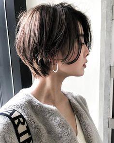 50 Chic Short Bob Hairstyles & Haircuts for Women in 2019 - Style My Hairs Shot Hair Styles, Hair Styles 2016, Medium Hair Styles, Long Hair Styles, Mens Hairstyles Thin Hair, Long Bob Hairstyles, Hairstyle Short, Natural Hairstyles, Bob Haircut Curly