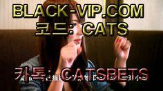스포츠토토베트맨ぁ┼ BLACK-VIP.COM ┼┼ 코드 : CATS┼스포츠토토승무패~스포츠토토잘하는법 스포츠토토베트맨ぁ┼ BLACK-VIP.COM ┼┼ 코드 : CATS┼스포츠토토승무패~스포츠토토잘하는법 스포츠토토베트맨ぁ┼ BLACK-VIP.COM ┼┼ 코드 : CATS┼스포츠토토승무패~스포츠토토잘하는법 스포츠토토베트맨ぁ┼ BLACK-VIP.COM ┼┼ 코드 : CATS┼스포츠토토승무패~스포츠토토잘하는법 스포츠토토베트맨ぁ┼ BLACK-VIP.COM ┼┼ 코드 : CATS┼스포츠토토승무패~스포츠토토잘하는법