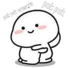 Cute Love Gif, Meme Stickers, Make Your Own Stickers, Mochi, Hello Kitty, Memes, Fictional Characters, Art, Art Background