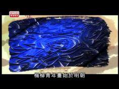 文化長河 - 非物質文化遺產系列 (第七集 ): 楊柳青木版年畫