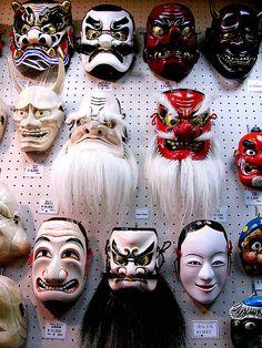 能面 a variety of Japanese Noh Masks Mascara Hannya, Japanese Noh Mask, Noh Theatre, Oni Mask, Ceramic Mask, Cool Masks, Maneki Neko, Masks Art, Japan Art