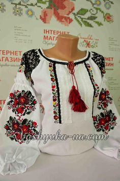 Embroidered Tops, Cross Stitch Flowers, Pretty Dresses, Designer Dresses, Bell Sleeve Top, Costume, Embroidery, Sleeves, Recipes