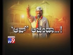 `AAP Agenda`: AAP Eyes BBMP Elections With 10 Factors; Kejriwal to Campa...