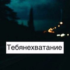 Любовь это..