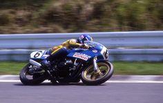 1982 suzuka 4H
