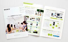 「カタログ デザイン」の画像検索結果