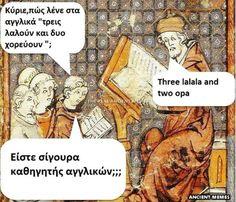 Όσα μας έφτιαξαν τη διάθεση στο ίντερνετ Funny Photos, Funny Images, Ancient Memes, Beach Photography, Lol, Jokes, Hilarious Quotes, Greeks, Humor