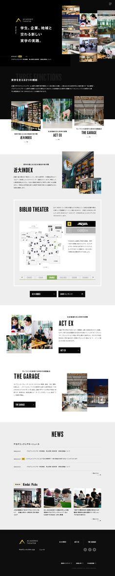 #レスポンシブWebデザイン It Works, Web Design, Design Web, Nailed It, Website Designs, Site Design