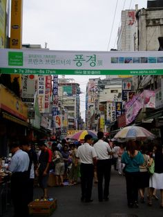 Namdaemun Market, Seoul, Korea. Check... I would go back in a heart beat if it was cheaper to fly there!