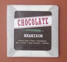 Χειροποίητη Σοκολάτα   NEANIKON Vegan Sweets, Sweets Recipes, Desserts, Guilt Free, Sugar Free, Dairy Free, Sweet Tooth, Treats, Chocolate