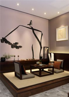 Japanese Floor Dining Table japanese dining room furniture from hara design | japanese style