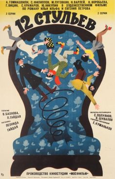 Twelve Chairs Gaidai USSR Comedy 1971 - original vintage movie poster by V. Solovyov for the Soviet comedy film Twelve Chairs / 12 стульев listed on AntikBar.co.uk