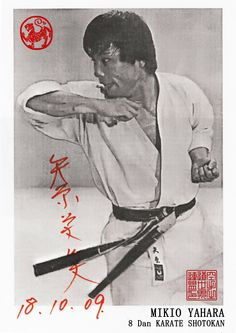 Yahara graduated from Kokushikan University and became a JKA instructor during 70s and 80s. In over a decade of competition, Yahara distinguished himself as a predatory fighter, monopolizing the high ranks of domestic and international championships. As a Kata World Cup Champion, he is probably most famous for his performance of Unsu kata. He is known for single-handly defeating 34 local gangsters (yakuza), facing down a gangster with a gun, and turning up for a competition with a knife…