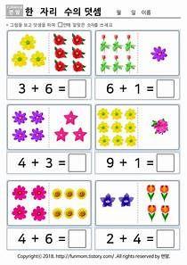 Article About Math Topic Math Activities For Toddlers, Kindergarten Math Activities, Preschool Math, Math For Kids, Math Addition Worksheets, First Grade Math Worksheets, Thanksgiving Math, Christmas Math, Flashcards For Kids