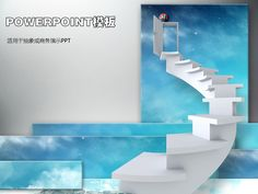 Creative Interior Design PPT Templates For Free Download Blue Staircase