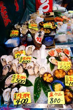 Tsukiji Market. Japan. Tokyo. 2015 Tsukiji, Tokyo, Japan, Painting, Art, Art Background, Tokyo Japan, Painting Art, Kunst