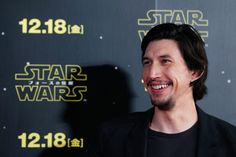 Adam Driver at Japanese premiere of Star Wars