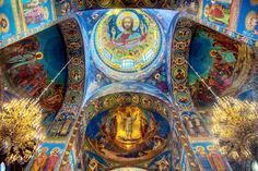 Interior of St.Basils cathedral, Moscow by Mike Ledwith on 500px