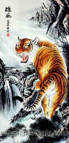 Chinese Tiger Painting AP030