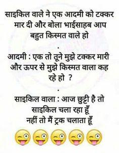 jokes,dad jokes,funny jokes,make jokes of,make jokes,best jokes,dirty jokes,hindi jokes,jokes video,corny jokes,joke,jokes de papa,telling jokes,funniest jokes,comedy,kanpuriya jokes,laughing at funny jokes,jokes of,sex jokes,mjo jokes,dumb jokes,jokes 2016,funny videos,adult jokes,jokes funny,top 10 jokes,jokes ka baap,yo mama jokes,racist jokes,racial jokes,school jokes,jokes for kids,jokes in hindi Funny English Jokes, Funny Baby Memes, Funny Fun Facts, Latest Funny Jokes, Some Funny Jokes, Crazy Funny Memes, Good Jokes, Veg Jokes, Funniest Jokes