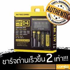 66063a8a7c ลดอีกNITECORE D4 LCD Screen Digicharger Charger For AA AAA 18650  14500Battery (Black) ที่ชาร์จถ่าน 4 ก้อน รุ่น D4 by Combo  Gadgetsเครื่องชาร์จถ่านอัจฉริยะ ...