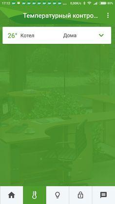 Астра Про СМС– скриншот