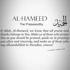 Beautiful Names Of Allah, Alhamdulillah, Islamic Quotes, Quran, Verses, Tattoo Quotes, Spirituality, Thankful, Sayings