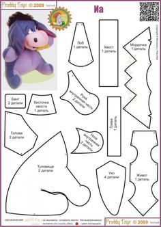 Sewing Animals Projects Eeyore - Donkey from Winnie the Pooh - doll pattern Plushie Patterns, Animal Sewing Patterns, Felt Patterns, Pattern Sewing, Craft Patterns, Sewing Stuffed Animals, Stuffed Animal Patterns, Winnie The Pooh, Sewing Crafts