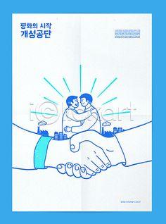 이미지 미리보기 Japan Graphic Design, Japan Design, Poster Ads, Poster Prints, Minimal Drawings, Visual Communication Design, Header Design, Retro Typography, Line Illustration