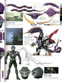 Kamen/Knight Rider Strike Contract Beast and Weapons