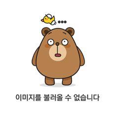 물음표 느낌표 ... 마침표™ 그리고 예향(睿響) Easy to Learn Korean Language 111 ~ 120