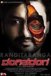 watch RangiTaranga full free movie,online full movie RangiTaranga,letmewatchthis RangiTaranga full free watch,RangiTaranga megashare download stream 1080p movie,RangiTaranga now hd full part cinema,                             http://www.watchfullonline.com/