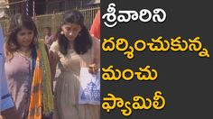 Tollywood Actor Mohan Babu with family in Tirumala