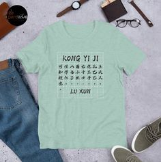 • Ash color is 99% combed and ring-spun cotton, 1% polyester • Heather Prism colors are 99% combed and ring-spun cotton, 1% polyester . #chinesecalligraphy  #calligraphytshirt #kongyiji #luxun #chineseliterature . #weperceivestyle #tshirtfashion #apparelbrand  #tshirtshop #streetfashionsource #streetwearsource #streetfashions #streetweardaily  #streetfashionstyle #streetfashionwomen #girlsfashion #womanfashion  #girlstee #girltee #womentees #tshirtonline #streetwear #streetlook #urbanwear…