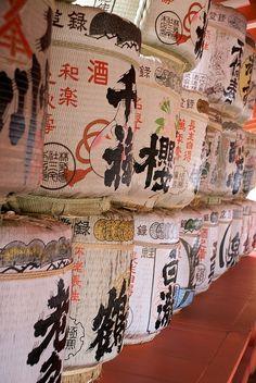 Deze sake barrels moesten nog door een priester gezegend worden!