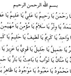 Quran Quotes Inspirational, Hafiz, Allah Islam, Hand Embroidery, Paranormal, Diy And Crafts, Math, Sisters, Prayer