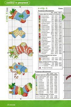 Cross Stitch World: X-mas patterns by marksbeast3113