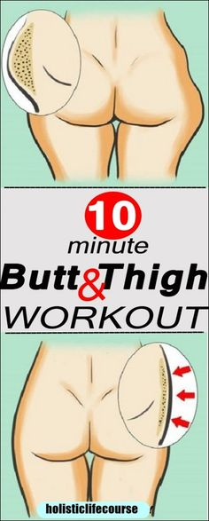 No Equipment 10 Minute Butt and Thigh Workout at Home(Video) – Holistic Life Route