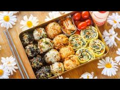 Korean Rice Balls (3 Ways) : 주먹밥 Jumeokbap - YouTube Healthy Korean Recipes, Asian Recipes, New Recipes, Ethnic Recipes, Korean Dishes, Korean Food, Easy College Meals, Easy Meals, Korean Rice Balls Recipe