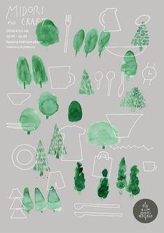 Japanese Poster: Midori no Craft. Graphic Design Posters, Graphic Design Typography, Graphic Design Illustration, Graphic Design Inspiration, Poster Designs, Digital Illustration, Watercolor Illustration, Poster Cars, Poster Retro