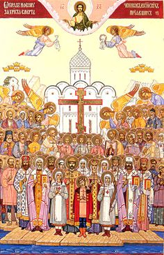 Icon of the Holy Martyrs.jpg (400×619)