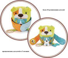 Skip Hop Hug Activity Toy - игрушка развивающая & от официального дилера Skip Hop. Купить Скип Хоп Хаг энд Хайд Активити Той с доставкой по Москве и России