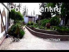 POISKKLIENT.RU - лучший поиск выгодного бронирования для туристов