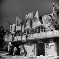 Αθήνα Νοεμβρης 1944 Χαιδαρι φωτ.Dmitri Kessel