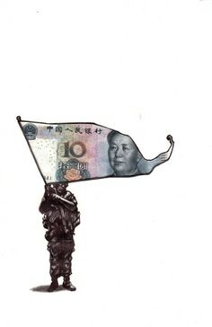 Flying the money flag-South African artist, Stephen Rosin South African Artists, Flag, Money, Home Decor, Decoration Home, Room Decor, Flags, Interior Decorating, Silver