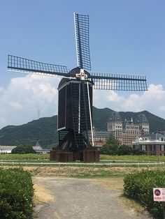 Huis Ten Bosch theme park in Japan
