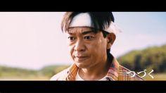 クラッシュオブキングス(キングス)TVCM「島茂出会い編」15秒