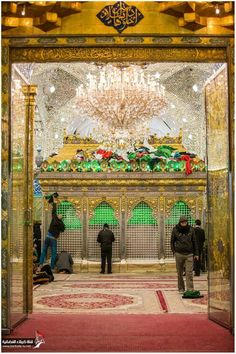 Beautiful heaven on earth Karbala imam Hussain a.s ♥