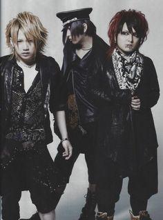 Yomi, Ruka and Hitsugi - nightmare